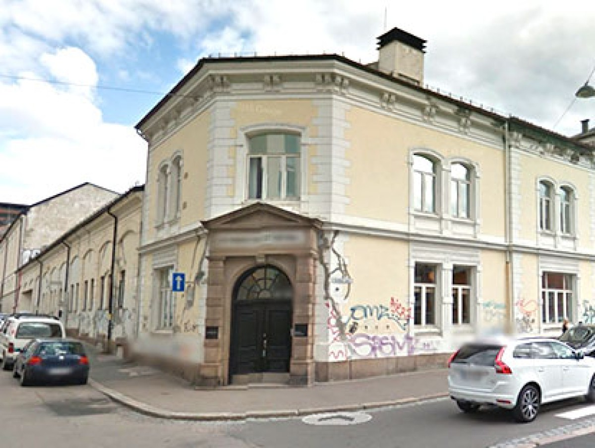 NorgesDanseHogskole